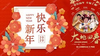 Chinese New Year Songs 2020 - 50首传统新年歌曲 - 2020 一连串新年贺岁歌曲 - [2020 必聽賀歲金曲]