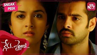 Hari falls in Love at 1st sight | Nenu Sailaja | Ram Pothineni | Sneak Peek | Full Movie on SUN NXT