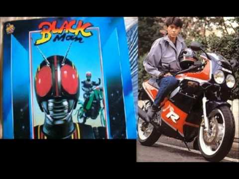 Black Kamen Rider - Raider Black (Português) (Black Action)