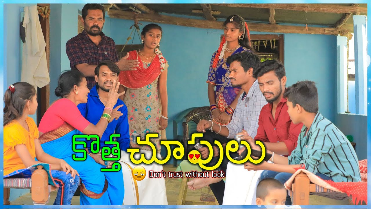 Pelli choopulu | Ultimate village comedy | Creative Thinks A to Z