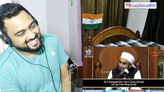 Maulana Tariq Jameel Bayan About Aamir Khan | AJ Official | Indian Reactions