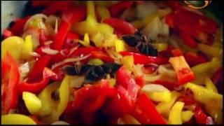 Рецепты Гордона Рамзи: Морской окунь с кисло-сладким соусом из перца