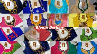 Blouse Designs 2020