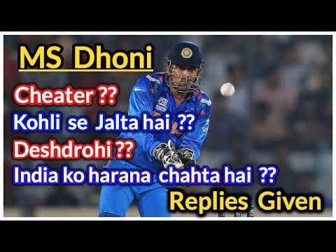 Dhoni CHEATER DESHDROHI, Kohli se JALAN hai, Intentionally Team ko harata hai, REPLY GIVEN in Video