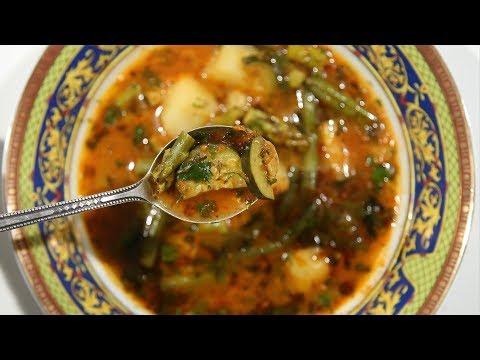 Armenian Cuisine - cover