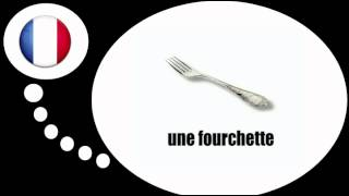 урок французского языка = На кухне № 1