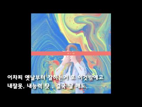 [49CREW] 10:1 The Freeator   So  (Lyric M/V)