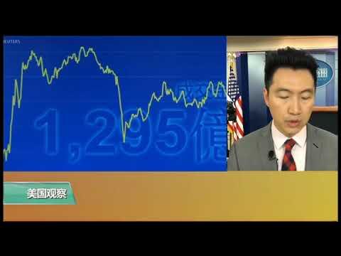 特朗普美中贸易战导致中国经济增长低于预期