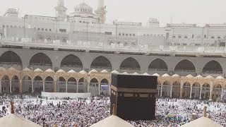 Masjid E Haram Live ( Mecca)