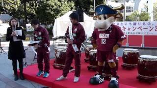130126 献血キャンペーン ヴィッセル神戸 三原選手 林選手 モーヴィ
