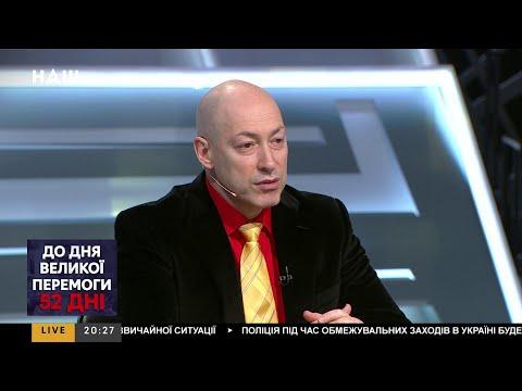 """Гордон: Любишь """"русский мир"""" – уезжай в Россию, а не тяни с собой территорию, как черепаха панцирь"""
