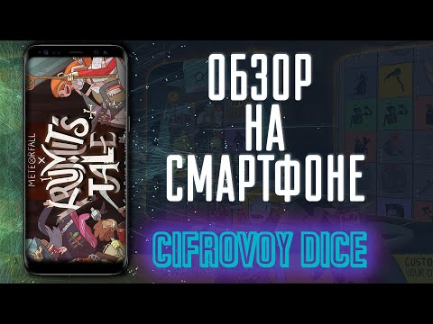Krumits Tale  Настольная игра Обзор на Смартфоне