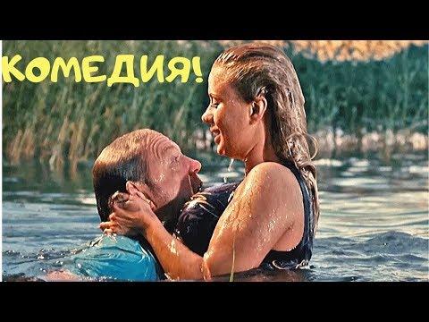 ЧУМОВОЙ ФИЛЬМ СОБРАЛ ХОРОШИЕ ОТЗЫВЫ! УКРОЩЕНИЕ СТРОПТИВЫХ! @ Русские мелодрамы, фильмы 1080
