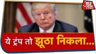 Trump और Modi में से किस पर भरोसा है Congress को? देखिए Halla Bol Anjana Om Kashyap के साथ