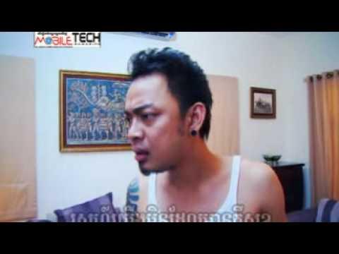 05- Beek Knea Tov (By  HENG PITU)