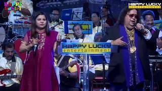 Kisi Nazar Ko Tera Intezaar Aaj Bhi Hai by Bappi Lahiri & Sadhana Sargam | HappyLucky Entertainment