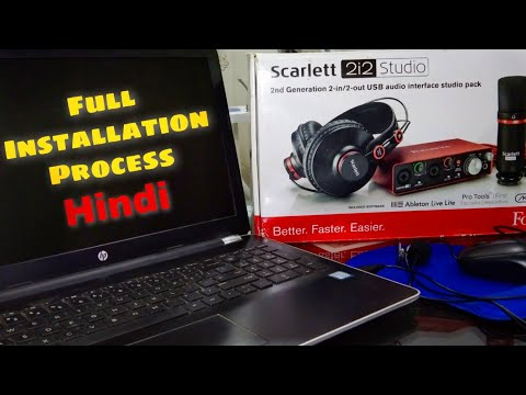 Connect Install And Use Focusrite Scarlett 2i2 Audio Interface With Laptop Or Computer | Hindi