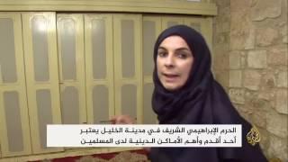 الحرم الإبراهيمي يعاني تضييق الاحتلال