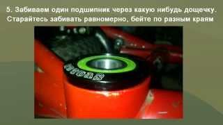 Установка (замена) BMX каретки