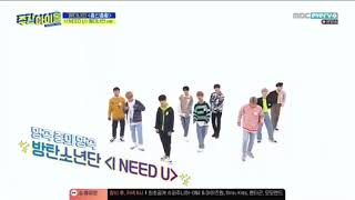 Weekly Idol Ep 403 1The9 Dance Cover Medley BTS