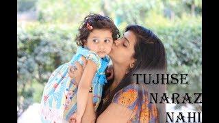 Tujhse Naraz Nahi Zindagi | Female Cover