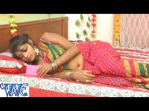 Man Karata - जल्दी आवs मन करता - I Love You - Bhojpuri Hot Songs HD