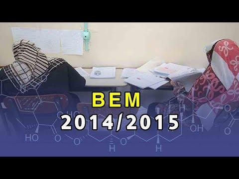 تصحيح شهادة التعليم المتوسط لمادة العلوم الطبيعية 2014/2015