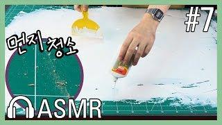 목공풀로 초대형 커팅매트 청소하기 (ASMR)
