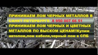 Скупка кабеля(, 2016-02-24T19:48:07.000Z)