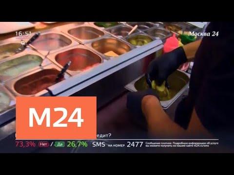 """""""Жизнь в большом городе"""": микрокредиты - Москва 24"""