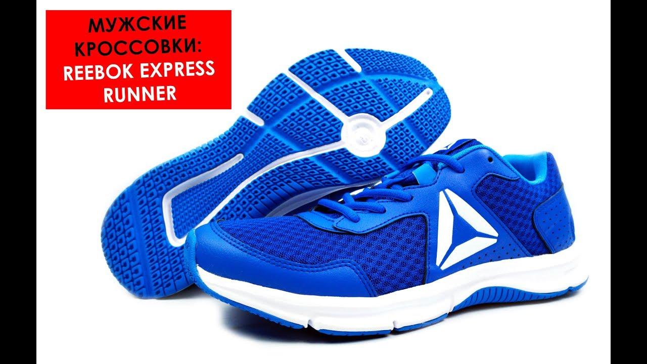 Модные мужские кроссовки B40931. Купить недорого - обзор - YouTube
