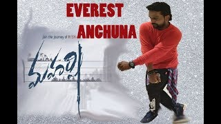 Dance fitness choreography for Everest Anchuna || Maharshi || MaheshBabu, PoojaHegde | NJ Fitness