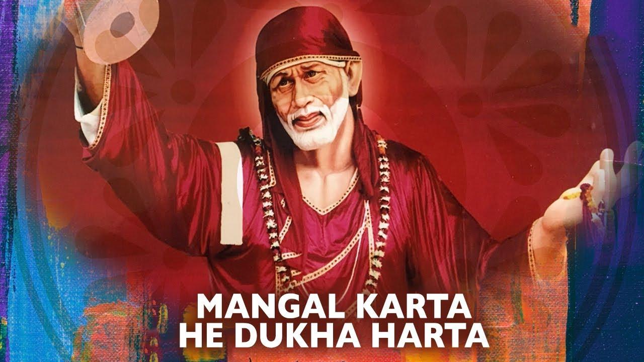Mangal Karta He Dukha Harta Suresh Wadkar Sai Bhajans Times