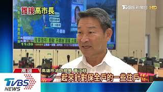 【十點不一樣】市政檢驗!韓國瑜下令「零災損」 防災局處繃緊神經