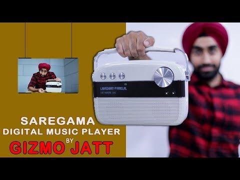 Saregama Carvaan: Digital Sound with an Antique Look   Tech Tak