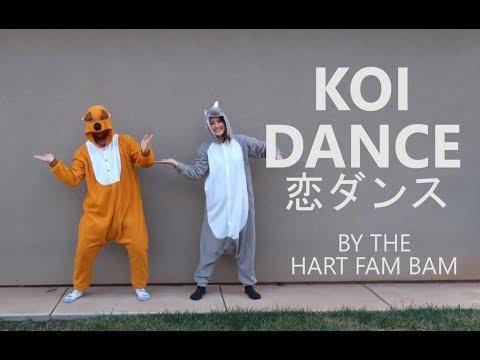 KOI DANCE  |  Hart Family Edition