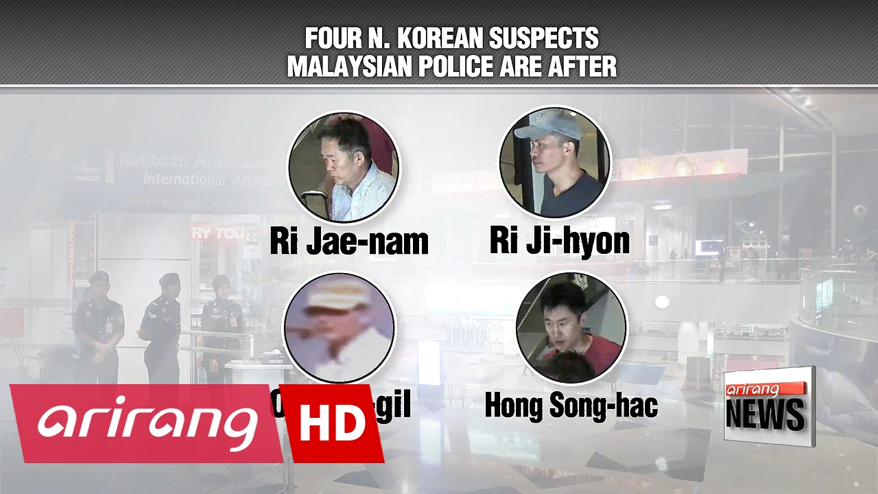 Video showing alleged attack on Kim Jong-nam posted to YouTube - YouTube