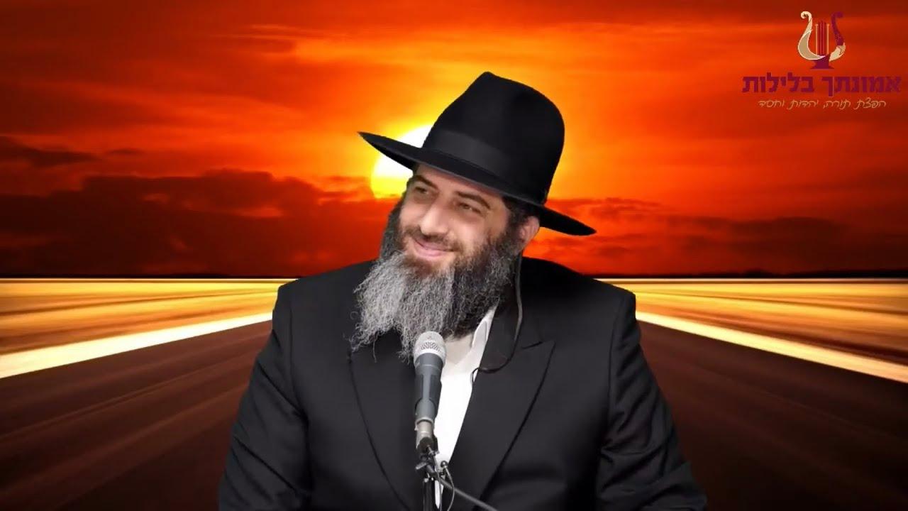 הרב רונן שאולוב LIVE - אהבת ממון - הפתח לכל הפשיעות והעבירות החמורות - אשקלון 27-5-2020