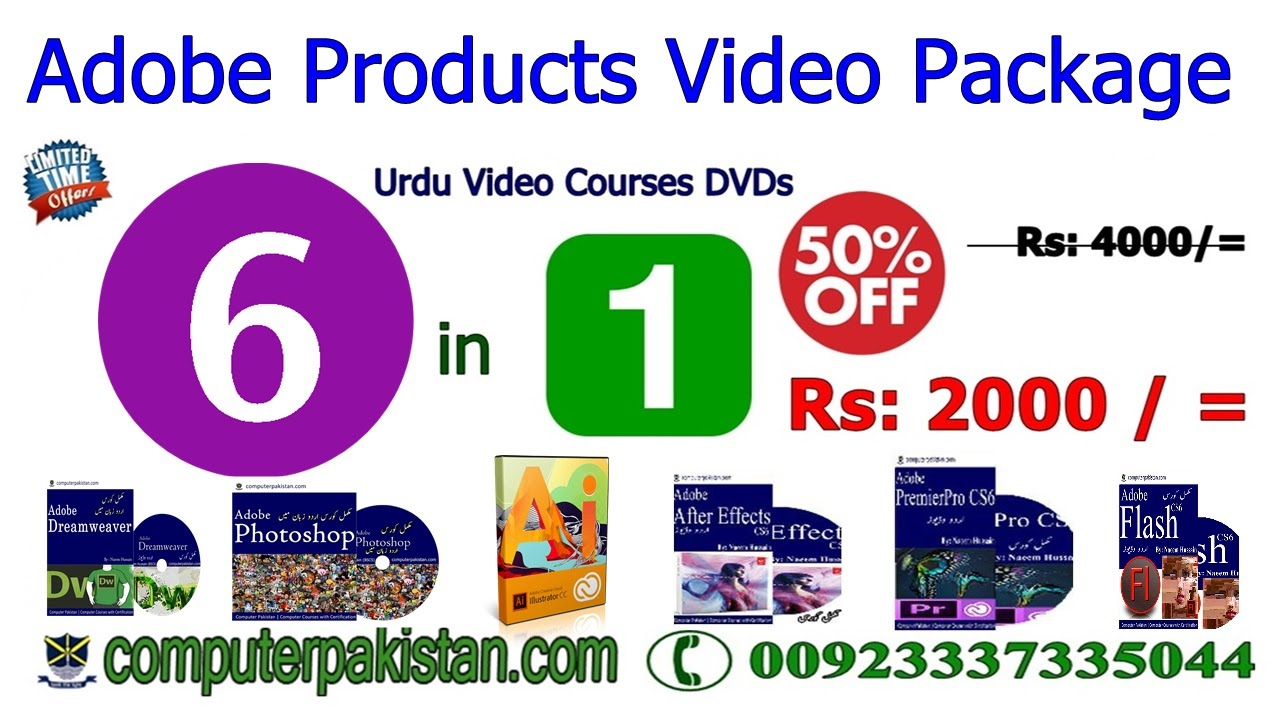 Graphic design video courses in urdu hindi youtube graphic design video courses in urdu hindi baditri Image collections