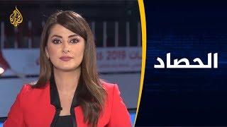 🇹🇳 الحصاد - تونس.. رسائل الناخبين تقصي المنظومات الحزبية