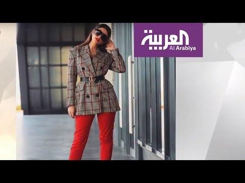 صباح العربية | شهد شُبّر محامية في عالم الموضة  - نشر قبل 3 ساعة