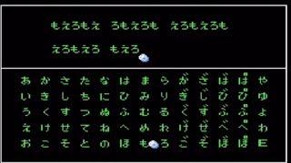 【FC キャプテン翼】最強パスワード『燃えろ日向小次郎』【ジャンプミニファミコン】裏技