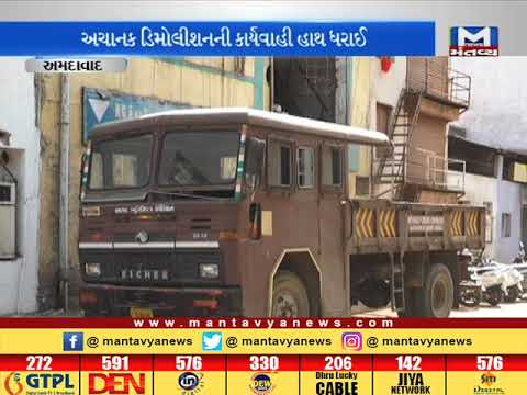 Illegal building in Viratnagar was demolished by Ahmedabad Municipal Corporation