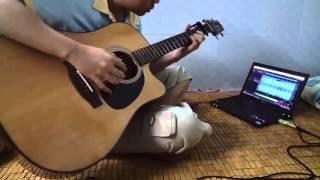 Em Tôi Guitar Solo Fingerstyle