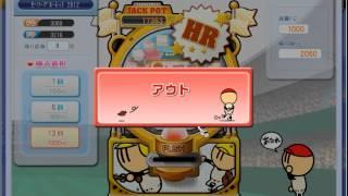 6000FCルーレット ファミスタオンライン2012/03/12