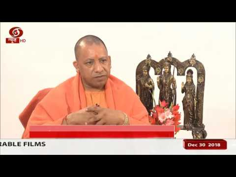 'Khas Mulakat': Interview with UP CM Yogi Adityanath