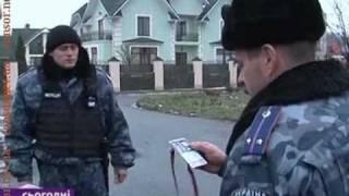 Межигорье (Mezhigore)  ДАЧА ЯНУКОВИЧА(, 2011-01-17T22:11:51.000Z)