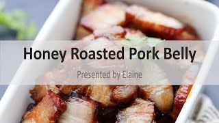 Honey Roasted Pork Belly 蜜汁五花肉