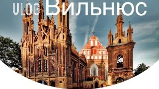 видео Как добраться до Варшавы из Москвы на самолете, поезде, авто