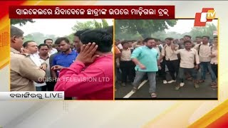 Student block road after girl dies in road mishap in Bolangir